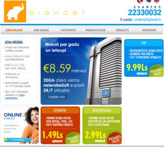 Хостинг компания Bighost